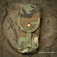 SDS MOLLE Rifleman Pouch