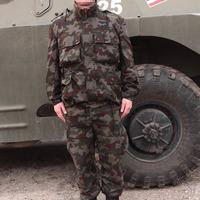 M-91 Szlovén Harci Gyakorló Ruházat (korai)