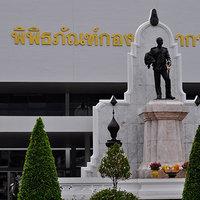 Thaiföldi Királyi Légierő Nemzeti Repülési Múzeuma