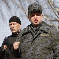 Ukrán Nemzeti Gárda