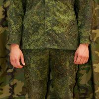 Új orosz egyenruha (zubbony)