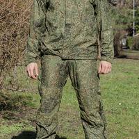VKBO Level 6 Esővédő Kabát