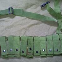 DPM 40mm grenade bandolier