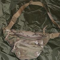 Emdom recon waist pack