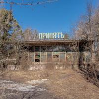 Csernobili túra (3. rész)