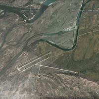 KPFA: Uiju légibázis
