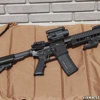 Vagy M4?