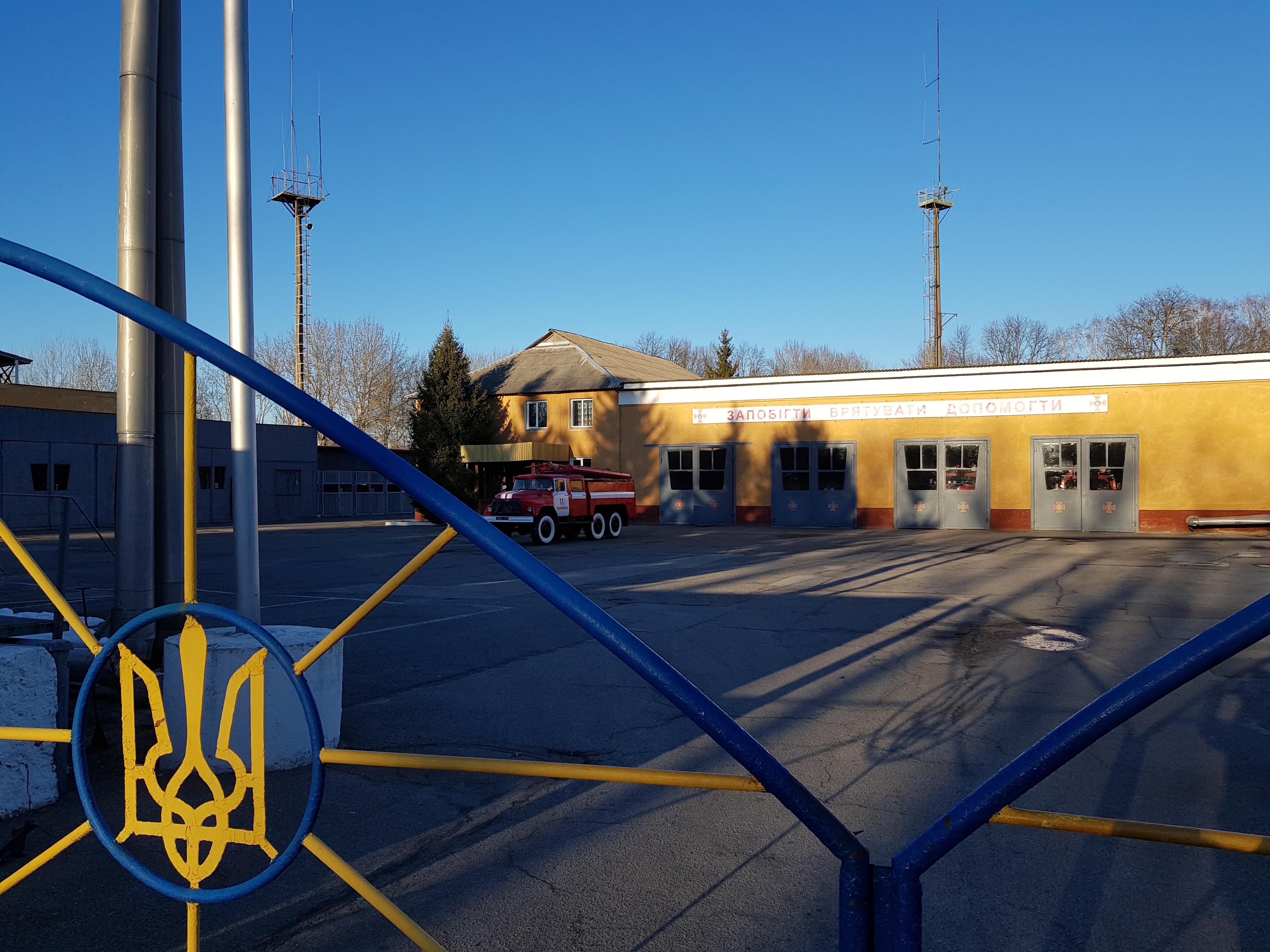 A jelenleg is működő csernobili tűzoltó őrs. Azóta átnevezték és már nem a 17-es számot viseli.