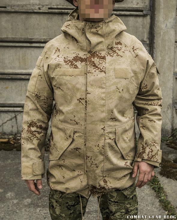 Horvát Digitális Egyenruha (Esővédő) - Combat Gear Blog 366016072e