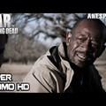 A Fear The Walking Dead minden héten meg tud lepni
