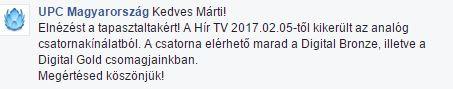 upc-hirtv.JPG