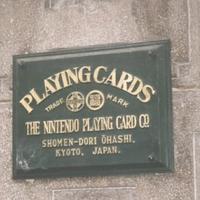 125 éves a Nintendo