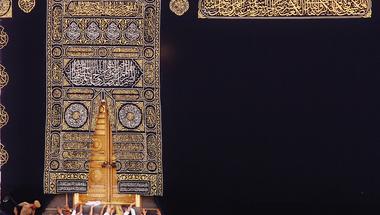 Érdekességek a legszentebb iszlám hónapról, a ramadánról