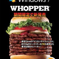 Windows 7 hamburger...