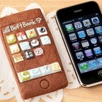 A csodálatos iPhone süti