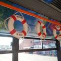 Virtuális strand a 7-es buszon
