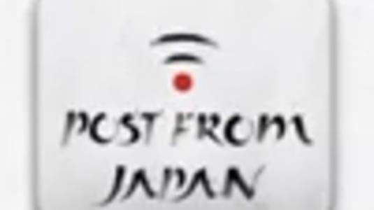 Lájkold Japánt