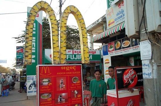Fake McDonalds.jpg
