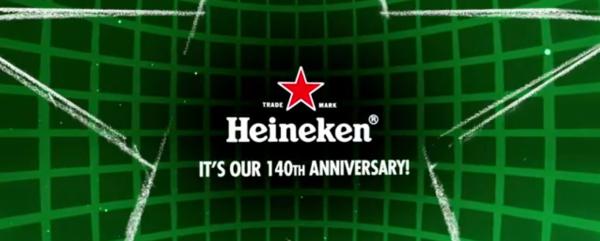 heineken-140.png
