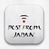 post_japan.jpg