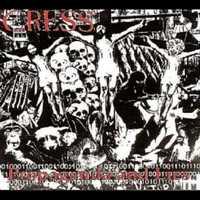 Cress - Progress