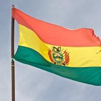 Bolívia: a legek országa