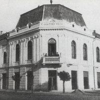 Kisgazdák Háza – Balassi Bálint Magyar Művészetek Háza