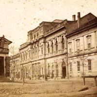 Vigadó – Jókai Színház