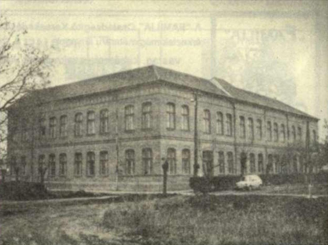 szentlaszloutcaiisk1992.jpg