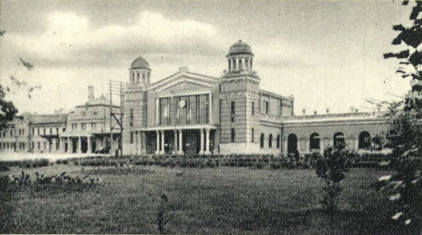 1930-1940_6.jpg