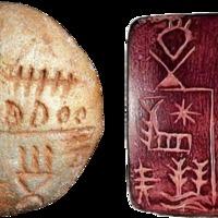 A tatárlakai korongon és egy sumer agyagtábla hasonló jelei