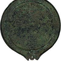 Magyar nyelvű felirat a Kr.e. VI. században készült bronztükrön