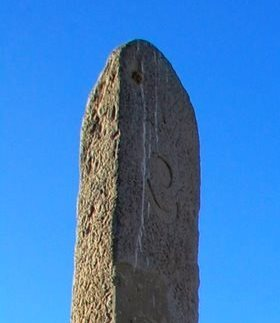 etióp kő 3.jpg