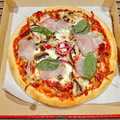 CAPRICCIOSA pizza a Don Pepe júliusi ajánlata