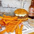 Gyros Burger a Bamba Marha augusztusi spéci ajánlata!