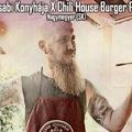 4. Csabi Konyhája X Chili House Burger Party @ Nagymegyer (SK)