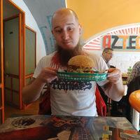 Burger Mustra #93 - Azteca Tex-Mex Étterem, Budapest