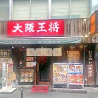 Gasztro kalandozások Japánban I/II.