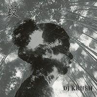 DJ Krush - 寂 Jaku