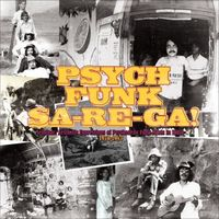VA - Psych Funk Sa-Re-Ga! (Seminar: Aesthetic Expressions of Psychedelic Funk Music in India 1970-1983)