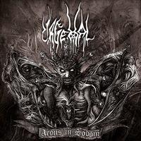 Urgehal - Aeons in Sodom - 2016