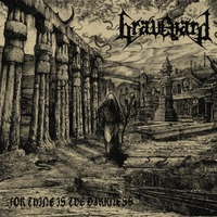 Graveyard - ...for Thine is the Darkness - 2016