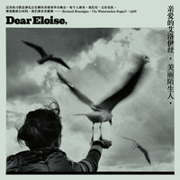 Dear Eloise - Beauty In Strangers