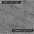Mulatu Astatke - Afro-Latin Soul, Vols. 1 & 2