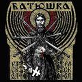 Batushka - Раскол (EP)