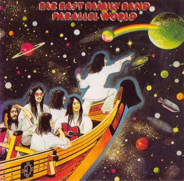 Far East Family Band - Paralel World.jpg