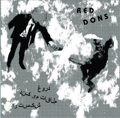 reddons_fmf_cover.jpg
