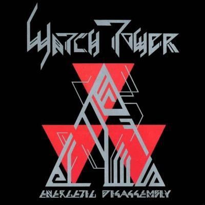 watchtow.jpg