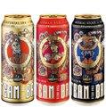 Gőzsör/Steam Brew- Gőzpunk italok az Eichbaumtól. - sörajánló, és könyvajánló.