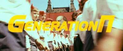 generation_p.jpg